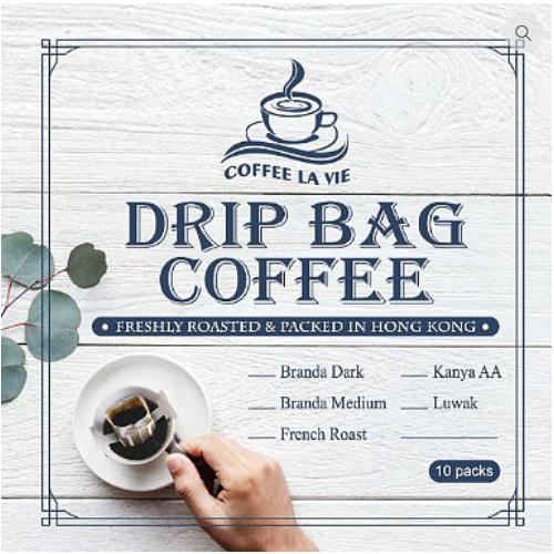 Drip Bag Coffee - Single Origin Special - 10ct